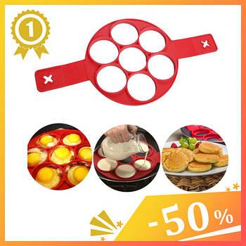 Силіконова форма для випічки кругла. Форма для оладок, котлет, яєчні, млинців, омлету1