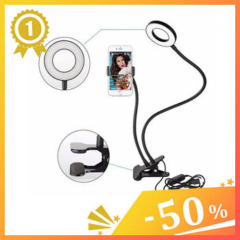 Гнучкий універсальний тримач для телефону з LED підсвічуванням кільце на прищепці. Набір блогера 2 в 11