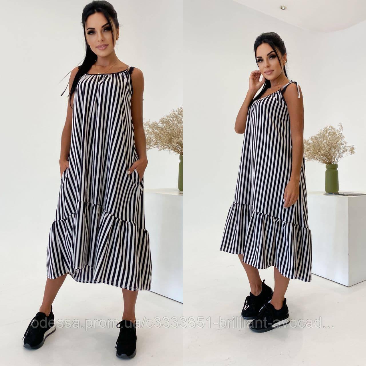 Жіночий модний літній сарафан - плаття в смужку, розмір 42 44 46 48 50 52