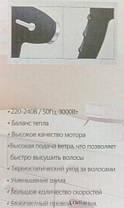 ПОТУЖНИЙ ФЕН ProMotec-New 3000W дифузор, фото 2