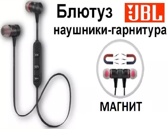Бездротові навушники M спорт Bluetooth навушники