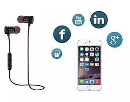 Бездротові навушники M спорт Bluetooth навушники, фото 2
