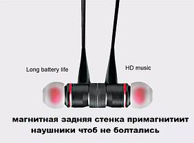Бездротові навушники M спорт Bluetooth навушники, фото 3