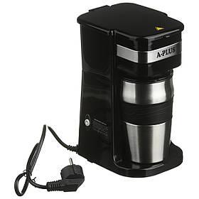 Кофеварка A-PLUS 750 Ватт  с термостаканом