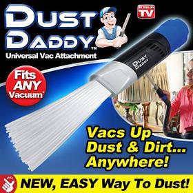 Насадка на пилосос для абсолютного видалення пилу Dust Daddy