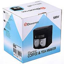 Кофеварка Domotec на 2 чашки 500W, фото 3