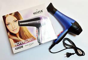 Фен для волосся Mozer MZ-5915 4000 Вт, фото 2