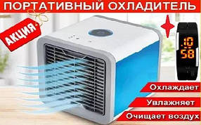 Кондиціонер зволожувач нічник Arctic Air Вентилятор охолоджувач +ПОДАРУНОК