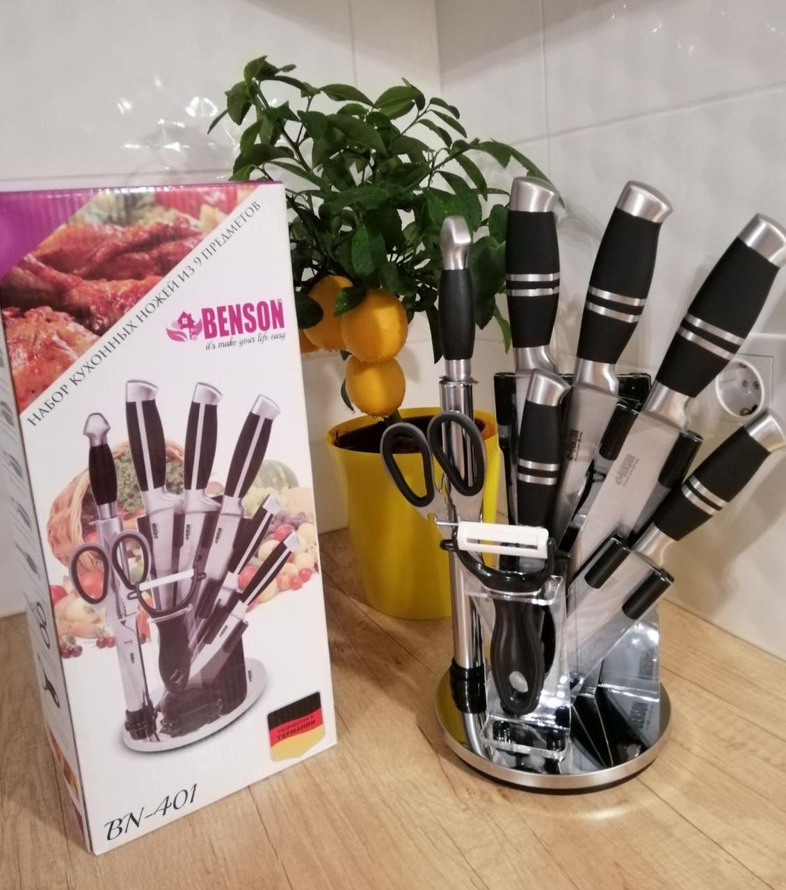 Набор ножей Benson 9 предметов  с крутящейся подставкой