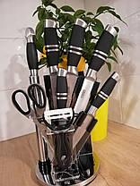 Набор ножей Benson 9 предметов  с крутящейся подставкой, фото 2