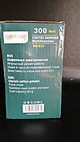 Кофемолка RAINBERG, 300 Watt, фото 3
