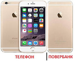 Power Bank 16000 mAh iPhone 6S, фото 3