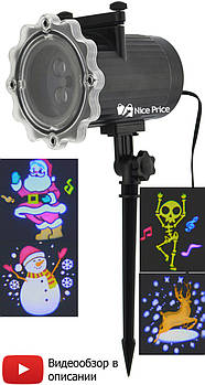 Лазерний проектор Star Shower ZP4 (різнокольорові картинки) (3271)