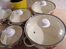 Набір емальованих каструль зі скляною кришкою 5 предметів, фото 3