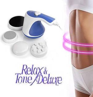 Масажер RELAX AND SPIN TONE, масажер для тіла, фото 2