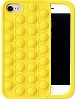 Силиконовый желтый ударопрочный чехол для iPhone SE 2 (2020) - Pop-It (чехол попит) (8CASE)
