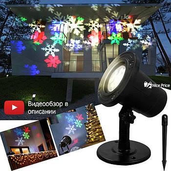 Лазерний проектор Star Shower WL-602 (різнокольорові сніжинки) (6739)