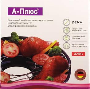 Сковорода - гриль газ А-ПЛЮС, фото 2