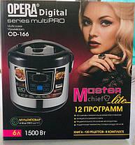 Мультиварка Opera OD-166 (1500 Вт / 6 л), фото 3