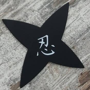 Зірочка сюрікен FR-57. Метальна зірка-сюрікен. Зброя ніндзя.1