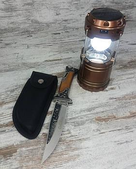 Кемпінговий складаний ліхтар G-85 в комплекті з мисливським ножем Colunbia КА31881