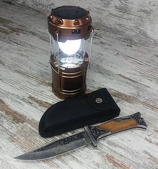 Мисливський ніж Colunbia КА3188 в комплекті з кемпинговым складним ліхтарем G-85, туристичний ліхтарик з