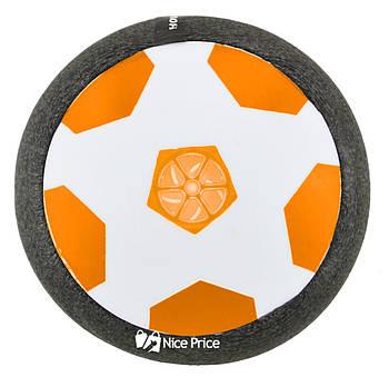 Аэромяч футболайзер для дому з підсвічуванням Hoverball Small 86008 чорний/помаранчевий