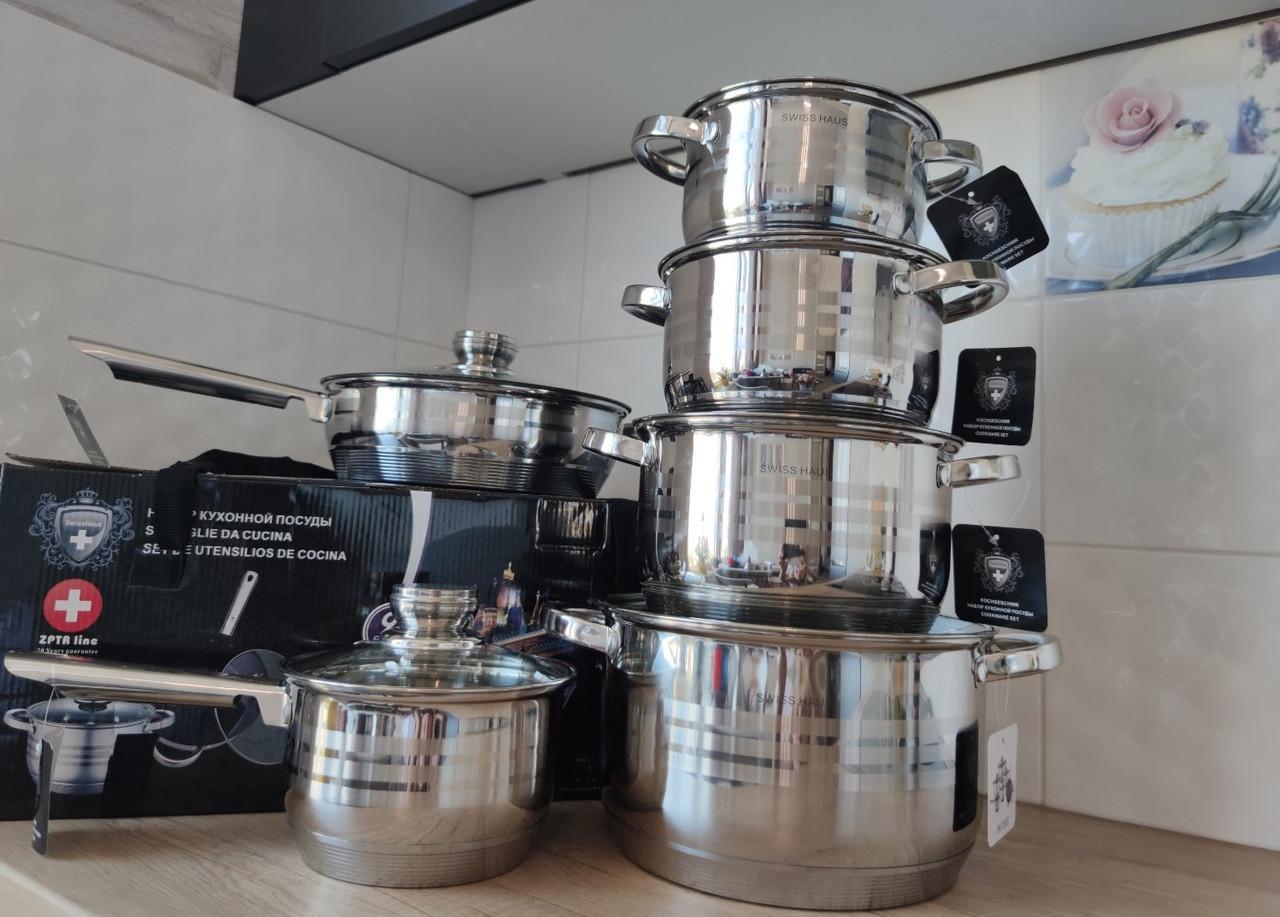 Набір посуду SwissHaus Cookware Set з 12 предметів