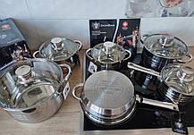 Набір посуду SwissHaus Cookware Set з 12 предметів, фото 2