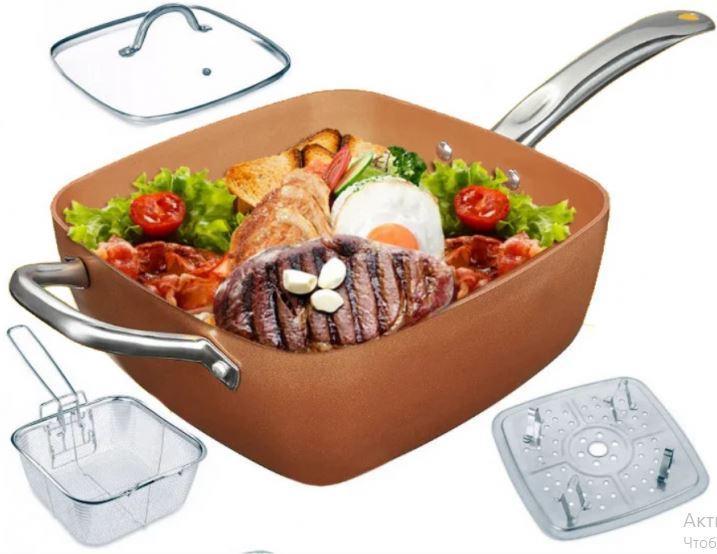 Сковорідка глибока 24см фритюрниця пароварка 8 в 1 Gold