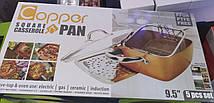Сковорідка глибока 24см фритюрниця пароварка 8 в 1 Gold, фото 3