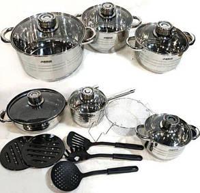 Набір посуду Benson BN-197 з кришками 18 предметів, фото 2