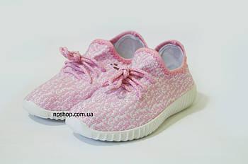 Кросівки в стилі ADIDAS YEEZY кеди жіночі текстильні рожеві з білою підошвою