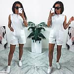 Женский комбинезон с шортами, фото 5