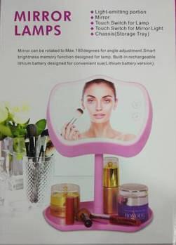 Дзеркало з підсвічуванням і підставкою Mirror Lamps