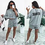 Женский костюм с шортам и объёмной кофтой, фото 2