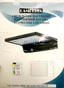 Світлодіодний прожектор на сонячній батареї 72LED
