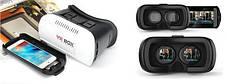 ШОЛОМ віртуальної реальності VR BOX 2 + Пульт 3D Окуляри, фото 3