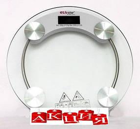 Ваги підлогові MATARIX круглі до 180 кг