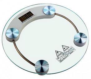 Весы напольные MATARIX круглые до 180 кг, фото 2