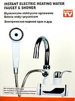 Чудо кран с ДУШЕМ Проточный водонагреватель бойлер, фото 3