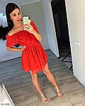 Жіноче шифонова сукня горох, фото 3