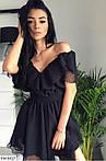Жіноче шифонова сукня горох, фото 4
