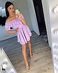 Женское шифоновое платье горох, фото 5