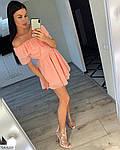 Жіноче шифонова сукня горох, фото 6