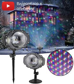 Лазерний проектор Star Shower WL-808 (різнокольорові квадрати) (6736)