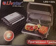 Гриль, електрогриль LIVSTAR 800Вт, фото 2