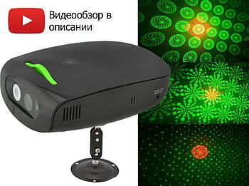 Лазерна установка (проектор, стробоскоп, світломузика) RD-8010L + пульт (22 малюнка) Black (14576)