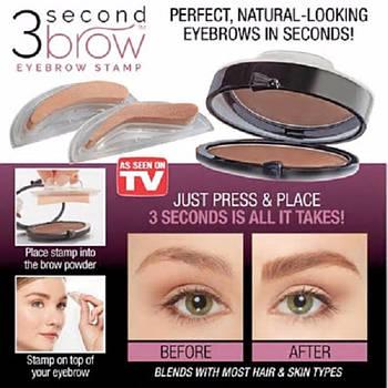 Штамп для брів 3 Second Brow Eyebrow Stamp