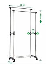 Подвійна Вішалка Double Pole ВЕЛИКА, фото 3